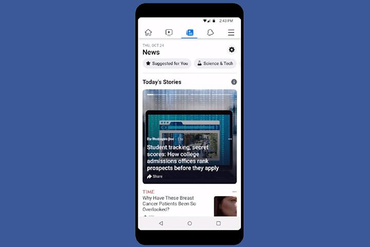 Facebook News : toute l'actualité dans le réseau social