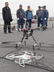 japannetdrone