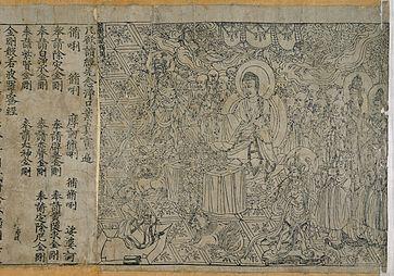 Jingangjing