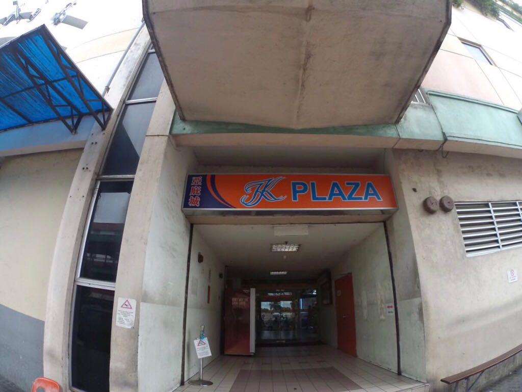 沙巴自由行(四):悅昌茶室、KK Plaza、五星海南家鄉雞飯和燒肉、Imago Shopping Mall、馮業茶餐廳   點字記
