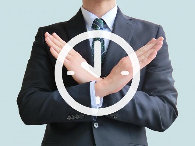 「時間外労働の上限規制等に関する政労使提案」で今後の残業規制はどうなる?