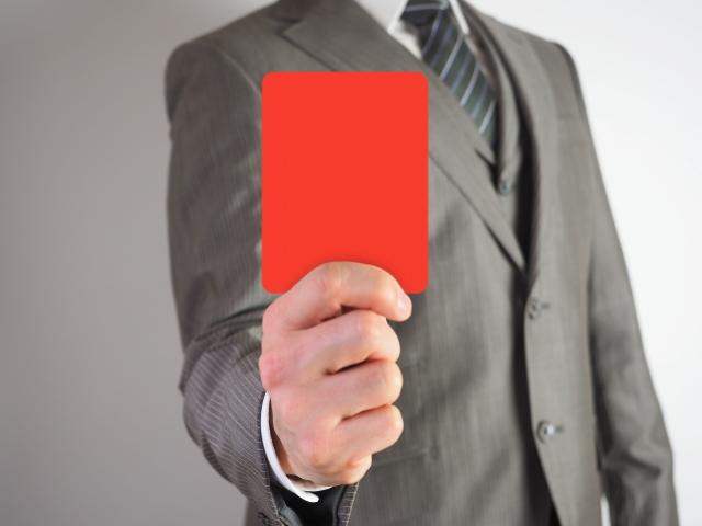 労働基準監督官が臨検監督で交付する「3つの指導文書」とは?