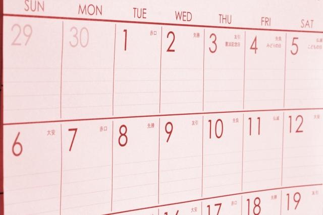 年次有給休暇の前借りに労働基準法の問題はない?