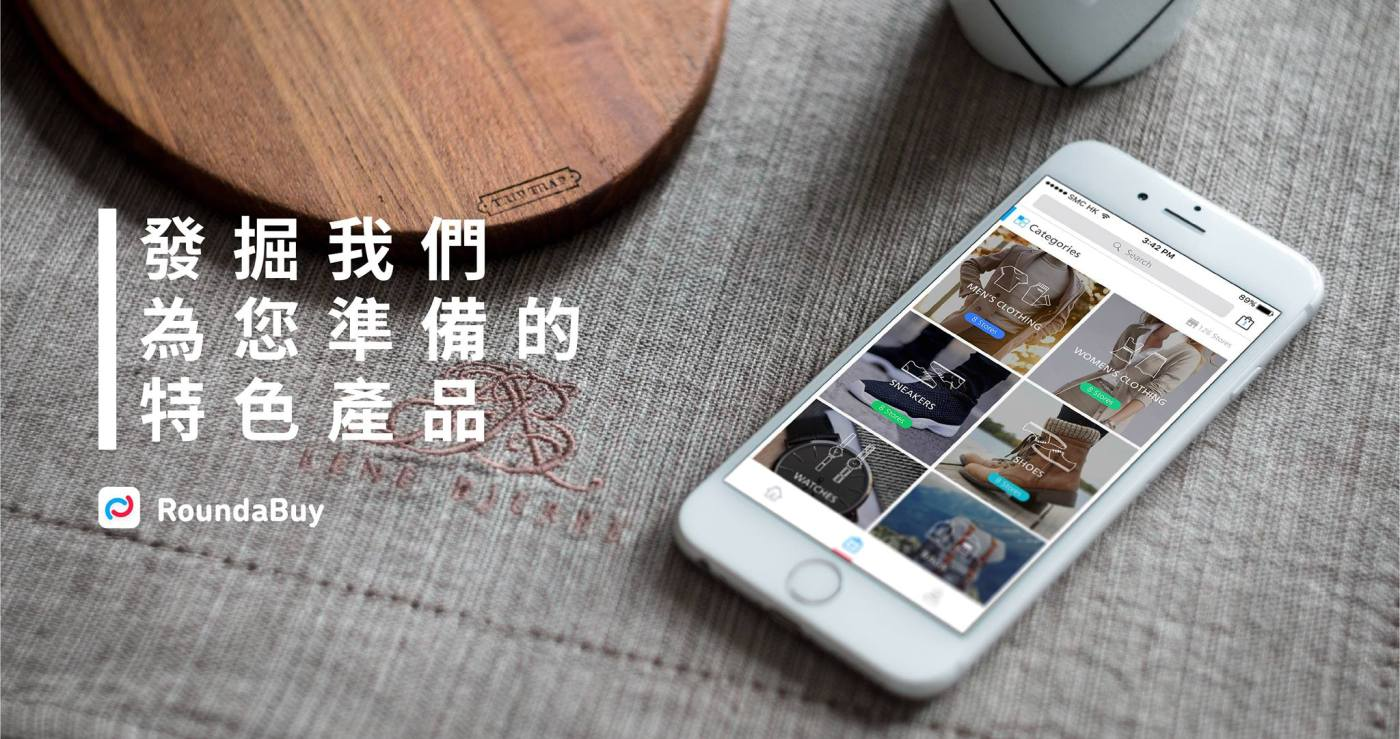 關於我們 – 看網誌 – Roundabuy | 香港 Instagram Shop 網購平臺