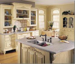 Amazing cream and dark wood kitchens ideas 77