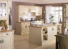 Modern cream painted kitchen cabinets ideas 36