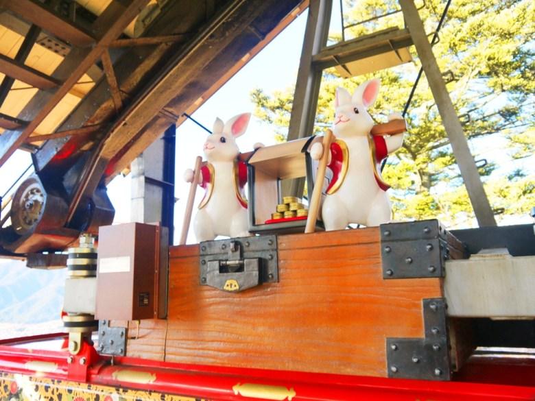 可愛小白兔 | 河口湖富士山全景纜車 | Yamanashi | RoundtripJp