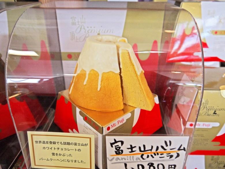 富士山造型蛋糕 | Cake | 日本 | 巡日旅行攝