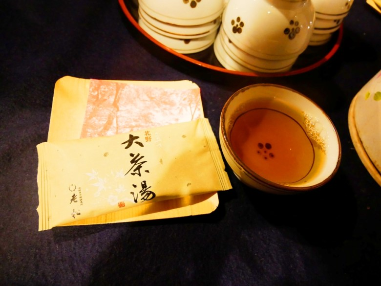 熱茶湯 | 和菓子 |もみじ苑茶屋 | 北野天滿宮 | Wagashi | Kyoto | Japan | RoundtripJp