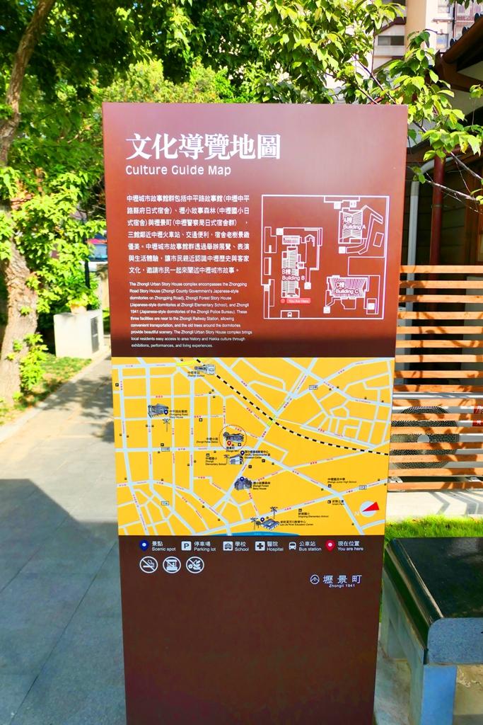 壢景町 | Li Jing Ding | 文化導覽地圖 | Culture Guide Map | RoundtripJp