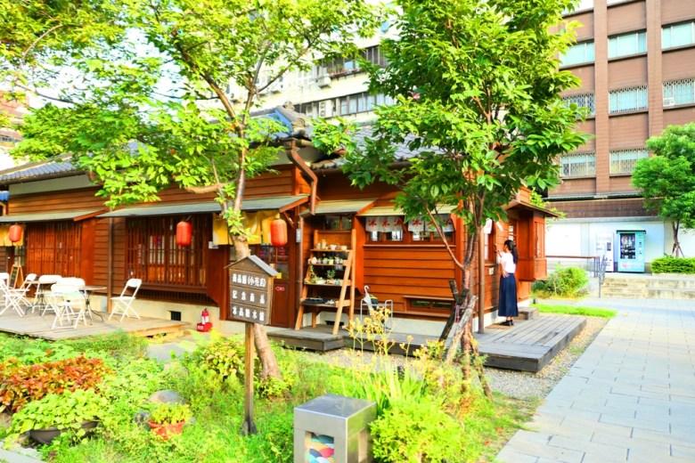 小賣部 | 手作部 | 日式建築 | 桃園77藝文町 | Taoyuan District | Taiwan | RoundtripJp