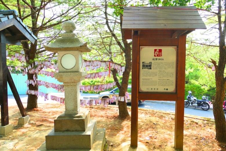 石燈籠 | 苗栗通霄神社 | つうせうじんじゃ | Miaoli | Taiwan | RoundtripJp