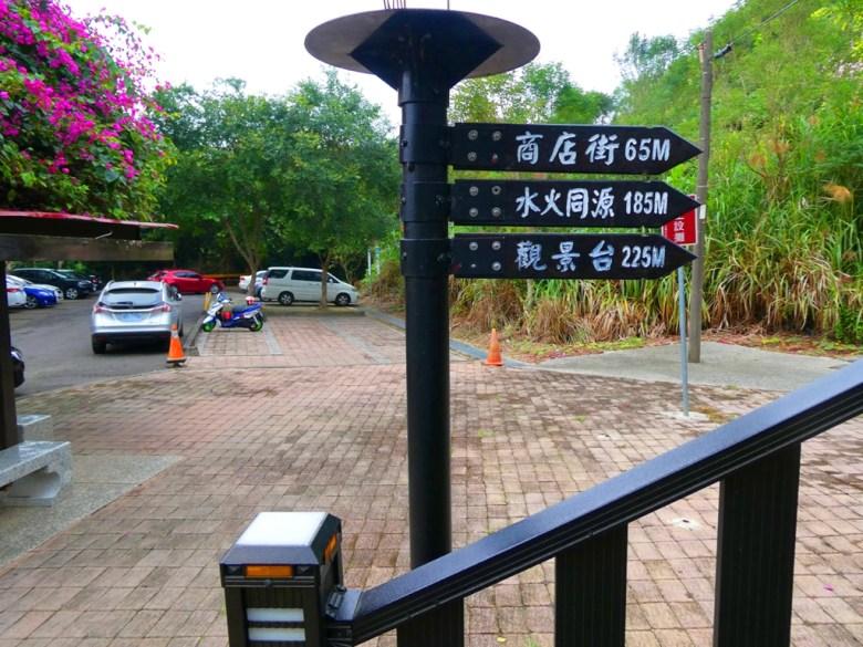 商店街65m | 水火同源185m | 觀景台225m | 免費停車場 | Guanziling Scenic Area | RoundtripJp