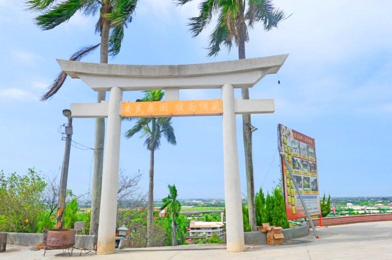 林內神社第三鳥居 | 神社最高點 | 日本神社遺跡 | Linnei | Yunlin | Taiwan | RoundtripJp