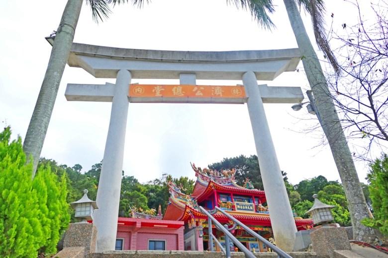 林內神社第三鳥居 | 濟公廟 | 林內神社原址 | 林內公園 | 林內 | 雲林 | 巡日旅行攝