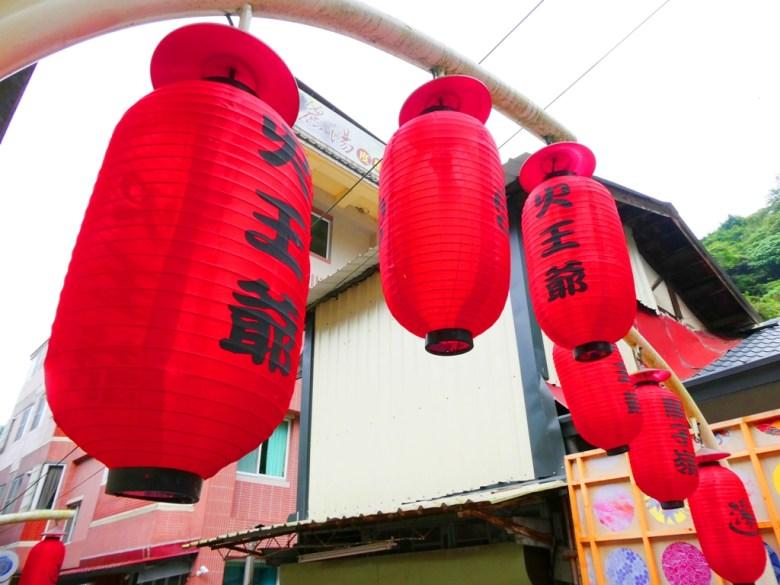 火王爺 | 湯 | 和風大紅燈籠 | 日本風 | Baihe | Tainan | Taiwan | RoundtripJp