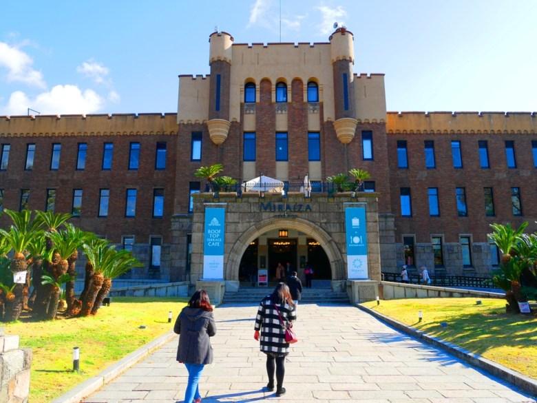 Miraiza | OSAKA-JO | 大阪城公園 | 大阪 | 日本 | 巡日旅行攝