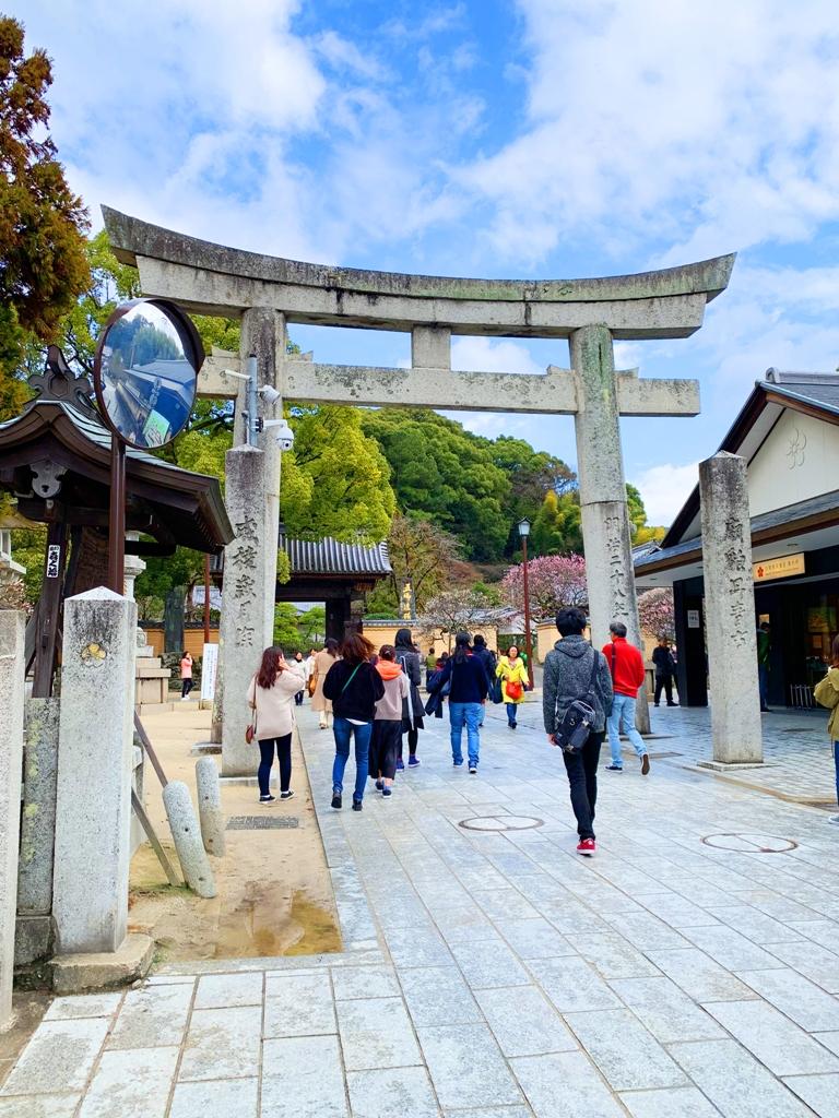 多彩日本 | 福岡縣 | 太宰府天満宮 | 日本 | 巡日旅行攝