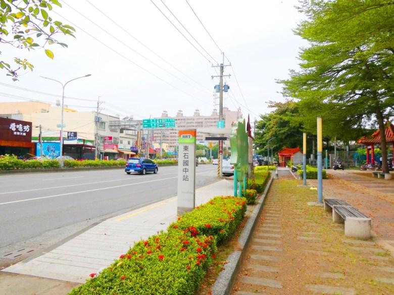 BRT站牌 | 東石國中站 | 朴子藝術公園前 | 東石神社前 | Puzi | Chiayi | 一抹和風 | 巡日旅行攝