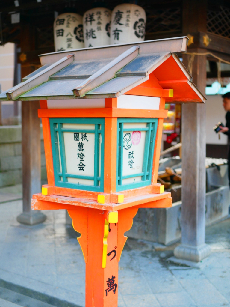Colorful Japan | 京都府 | 八坂神社 | Japan | RoundtripJp