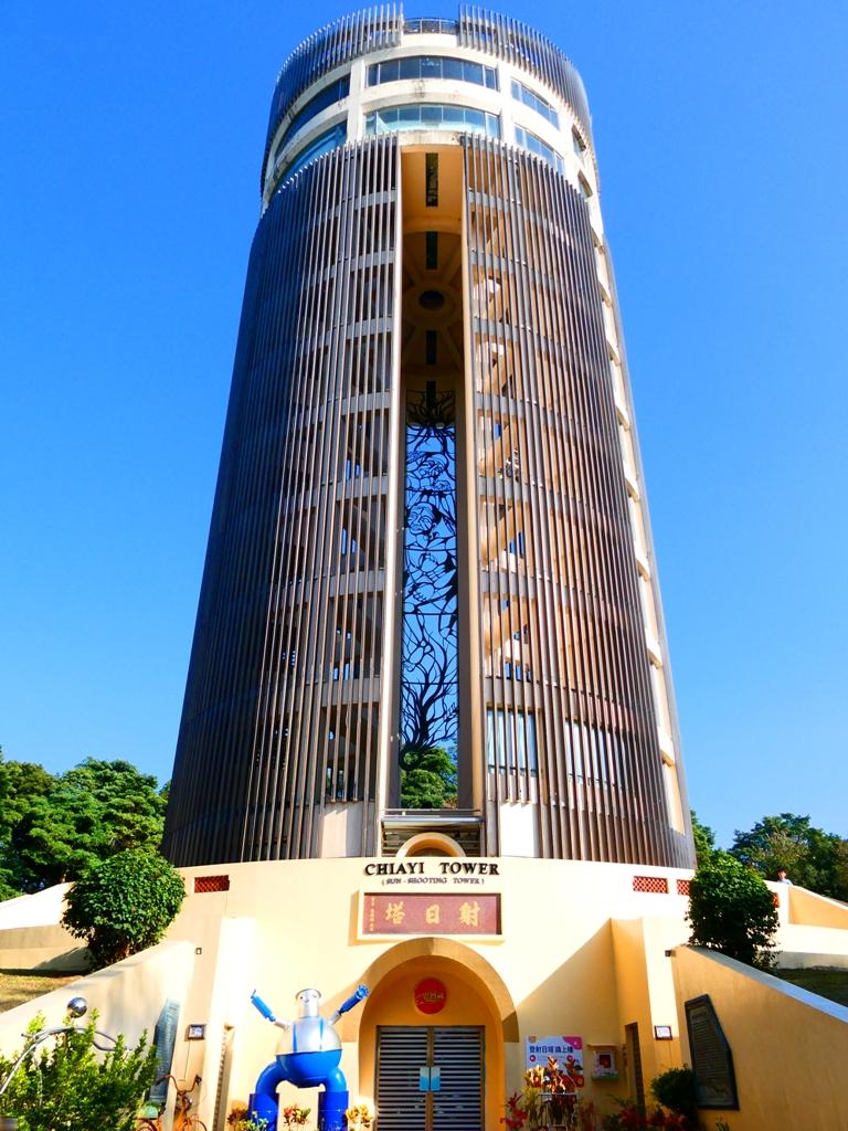 射日塔 | Chiayi Tower | Sun-Shooting Tower | 登高處用360度將嘉義美景盡收眼底 | 嘉義公園 | 巡日旅行攝