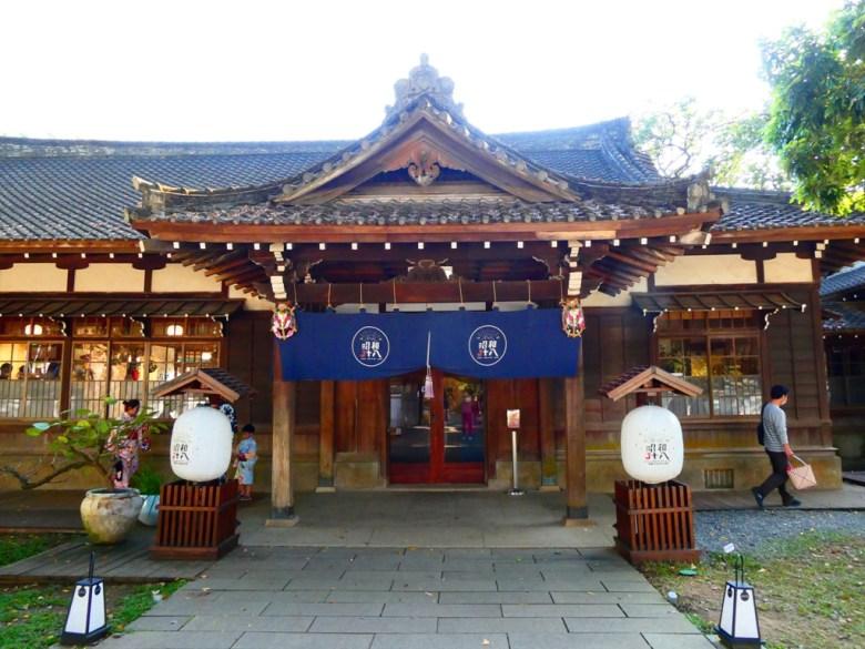 嘉義市史蹟資料館   昭和J18   齋館與社務所改建   嘉義公園   Chiayi   Taiwan   RoundtripJp
