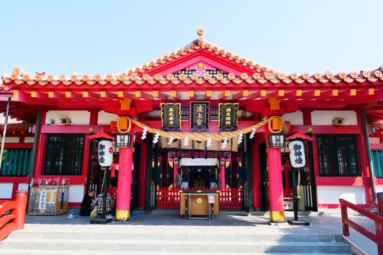 多彩日本 | 沖繩縣 | 波上宮 | 日本 | 巡日旅行攝