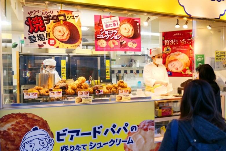 多彩日本 | 日本東京泡芙 | 日本甜點 | TOP10 | 巡日旅行攝
