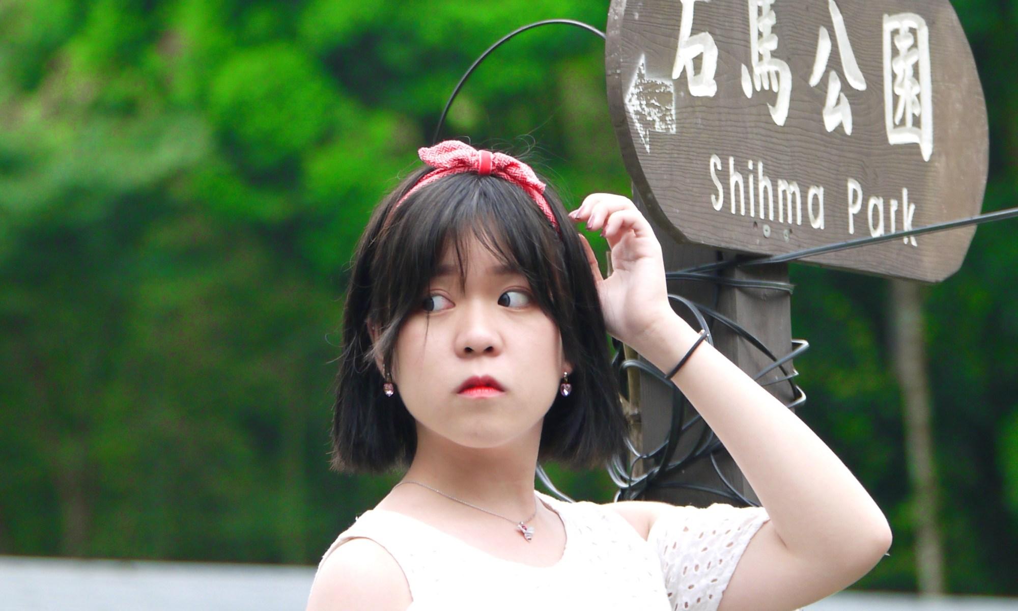 青青綠竹 | 清新自然 | 網美 | 網美景點 | 鹿谷 | Lugu | 南投 | Nantou | Taiwan | 巡日旅行攝
