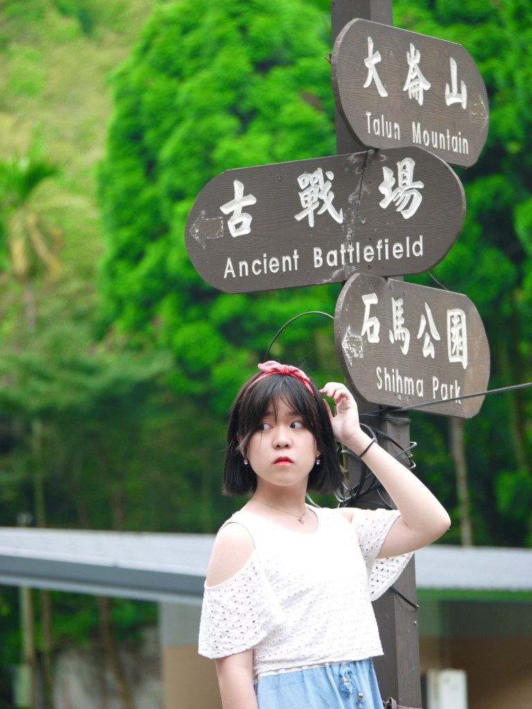 孟宗竹林古戰場 | Ancient Battlefield | 大崙山 | Talun Mountain | 石馬公園 | Shihma Park | RoundtripJp