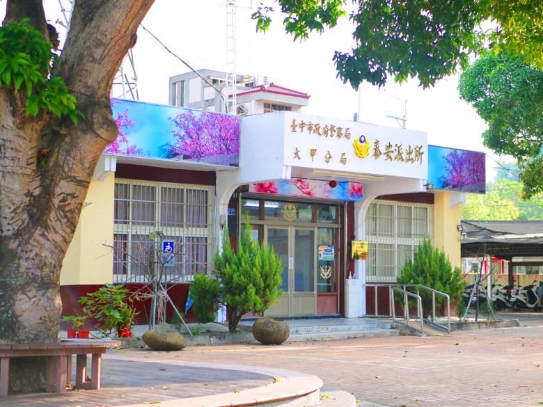 泰安派出所 | 旁邊為免費停車場與洗手間 | Taian | Miaoli | Wafu Taiwan | 巡日旅行攝