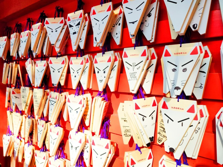 多彩日本 | 伏見稻荷大社商店街 | 京都 | 日本可愛景點10選 | 巡日旅行攝