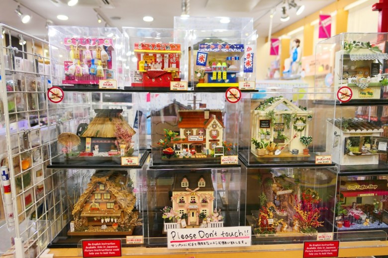 Colorful Japan | 澀谷原宿商店街 | 東京 | 日本可愛景點10選 | RoundtripJp