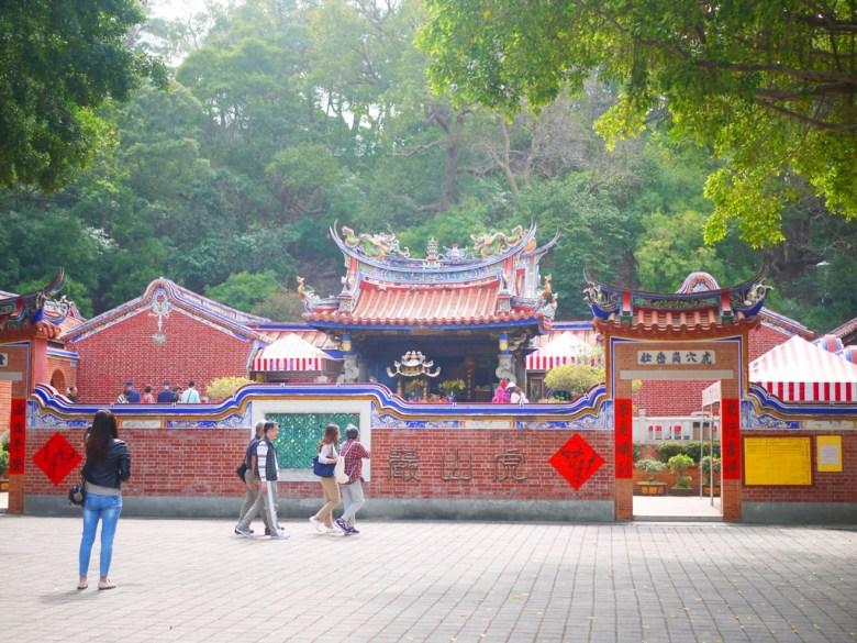臺灣傳統廟宇建築 | 臺灣傳統信仰 | 臺灣旅人 | 虎山巖 | 花壇 | 彰化 | 巡日旅行攝