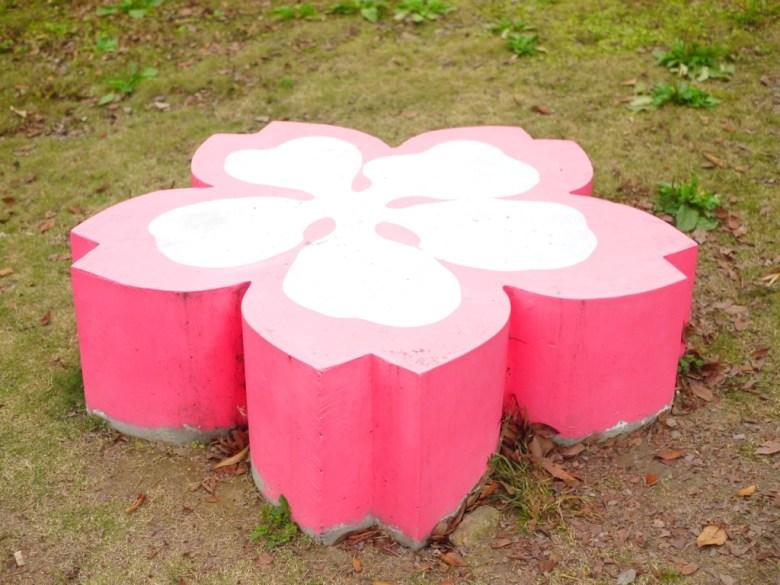 櫻花意象 | 櫻花裝置藝術 | 櫻花公園 | 日式公園 | 石馬公園 | 鹿谷 | 南投 | RoundtripJp