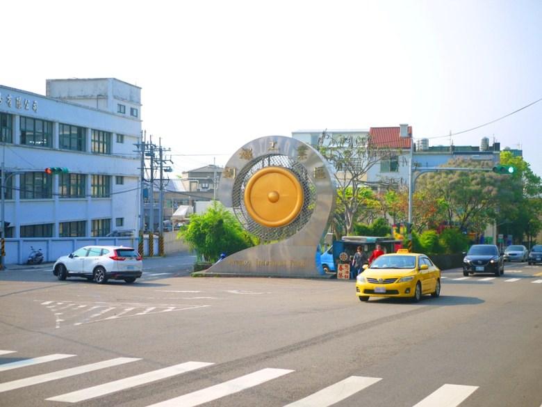 銅鑼工業區 | 客家小鎮 | 銅鑼 | 苗栗 | トンルオ | ミアオリー | Tongluo | Miaoli | 和風巡禮 | RoundtripJp