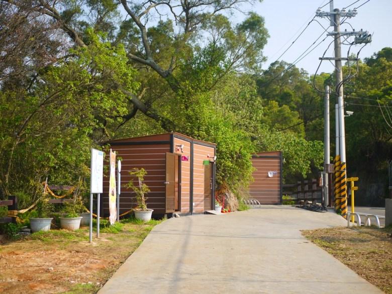 銅鑼環保公園 | 洗手間 | 公園設施 | 銅鑼 | 苗栗 | トンルオ | ミアオリー | 巡日旅行攝