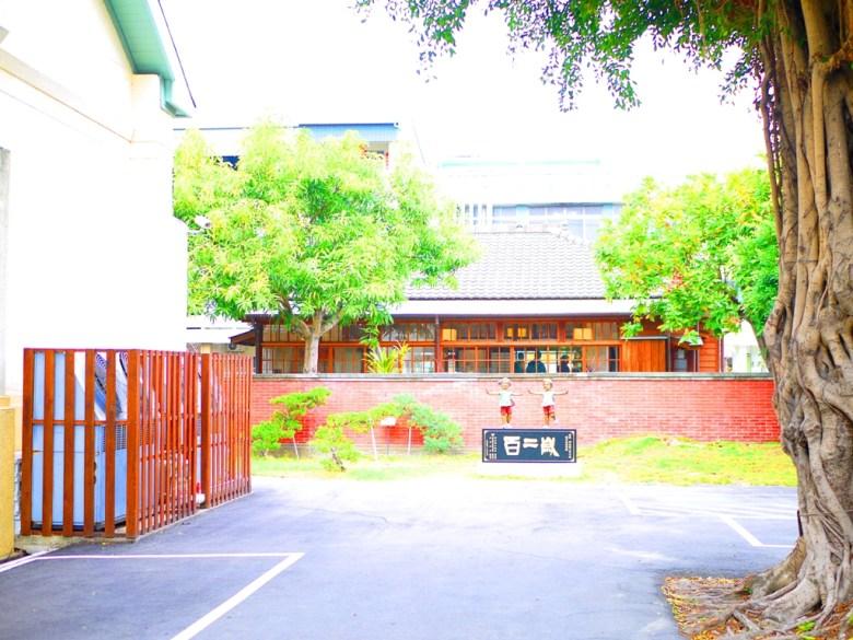清水公學校日式宿舍群 | 清水 | 台中 | チンシュイ | タイジョン | Qingshui | Taichung | 巡日旅行攝