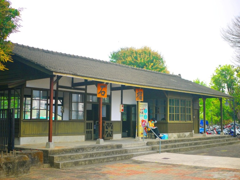 石榴車站後方 | 石榴駅 | せきりゅうえき | Shiliu Station |ドウリウ | ユンリン | Douliu | Yunlin | RoundtripJp