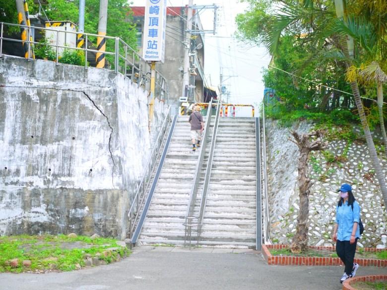 崎頂車站前樓梯 | 你的名字動畫場景 | 網美景點 | チーディンえき | チーディン | ジューナン | ミアオリー | RoundtripJp