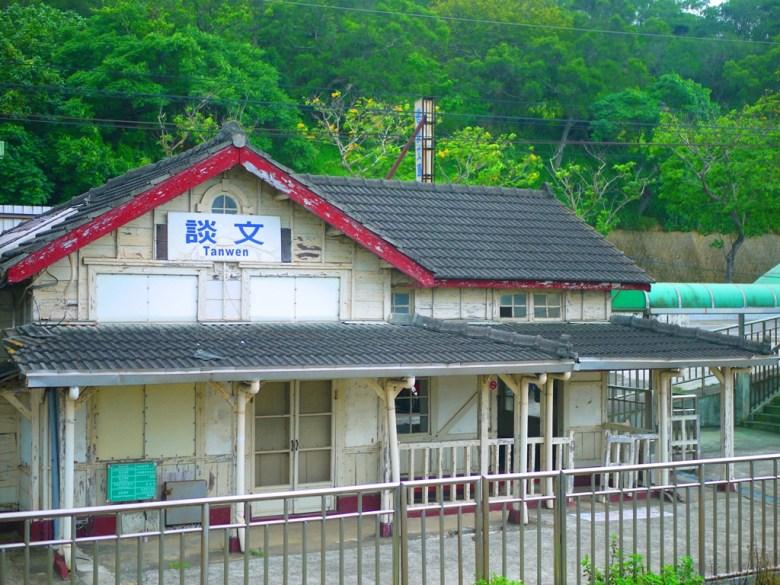 海線車站   談文駅   だんぶんえき   タンウェン   ザオチアオ   ミアオリー   Tanwen   Zaoqiao   Miaoli   RoundtripJp