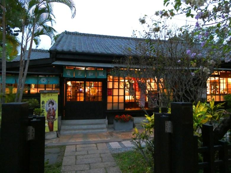 和服體驗   檜意森活村   日式建築聚落   Hinoki Village   East District   Chiayi   Wafu Taiwan   RoundtripJp