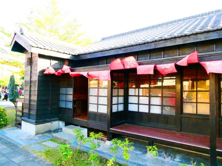 日本味   日式建築   網美景點   檜意森活村   Hinoki Village   とう-く   かぎし   RoundtripJp