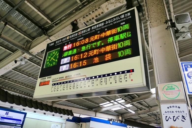 川越車站 | かわごええき | 川越駅 | 川越驛 | Kawagoe station | 川越 | 埼玉縣 | 巡日旅行攝