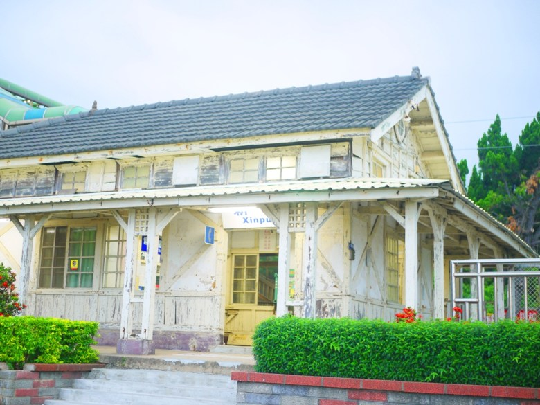 古色古香的日式車站 | 新埔駅 | 一人車站 | 秘境車站 | 濱海車站 | 和風臺灣 | シンプー | ミアオリー | RoundtripJp