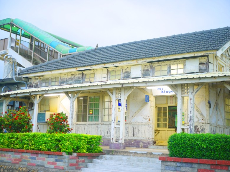 日式車站 | 海線車站 | 新埔駅 | 距離大海最近的車站 | 日本味 | 有著日本愛媛下灘車站的感覺 | 和風巡禮 | 巡日旅行攝