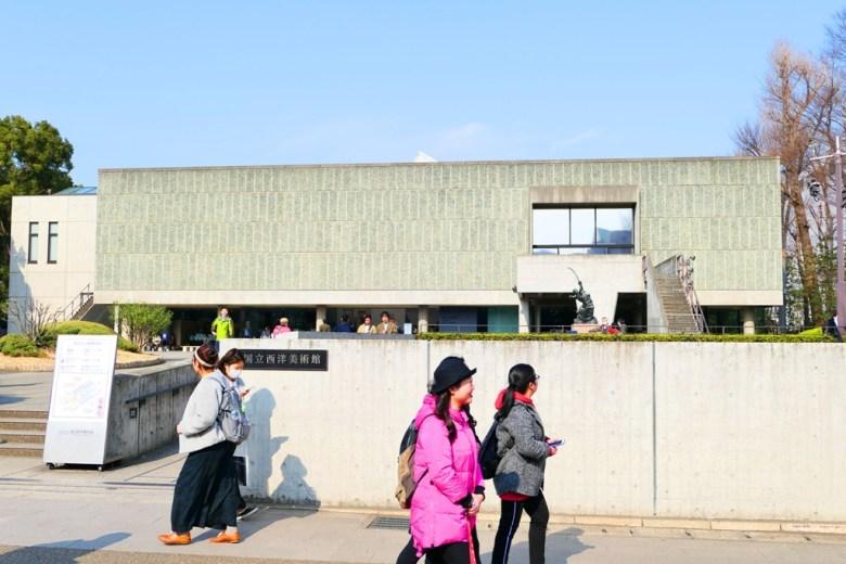 上野恩賜公園 | うえのこうえん | 國立西洋美術館 | 藝術 | 上野 | 東京 | 日本 | Roundtripjp