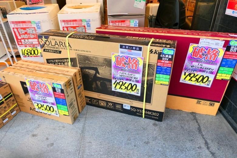 家電大賣場 | かでんりょうはんてん | 家電量販店 | 日本 | Japan | 巡日旅行攝 | RoundtripJp