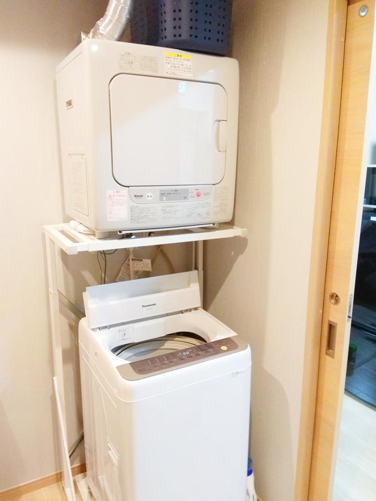 洗衣機 |せんたくき | 洗濯機 | Washing machine | 日本 | Japan | 巡日旅行攝 | RoundtripJp
