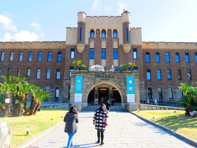 Miraiza Osaka-Jo | 大阪城高級餐廳 | 日本 | Japan | 巡日旅行攝 | RoundtripJp